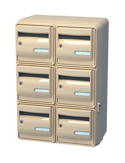 bo tes aux lettres r sine ed len usage ext rieur norme poste nf d 27 405. Black Bedroom Furniture Sets. Home Design Ideas